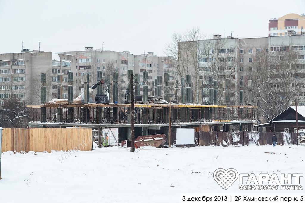 ипотека деревянные перекрытия: